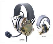 戰術主動降噪耳機